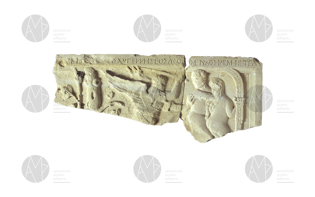 Τμήμα σαρκοφάγου από αρκοσόλιο, μέλους της οικογένειας Zangarol(o), στο ναό της Ζωοδόχου Πηγής στον Πρίνο Ρεθύμνου. 1550/55 και 1570 μ.Χ.