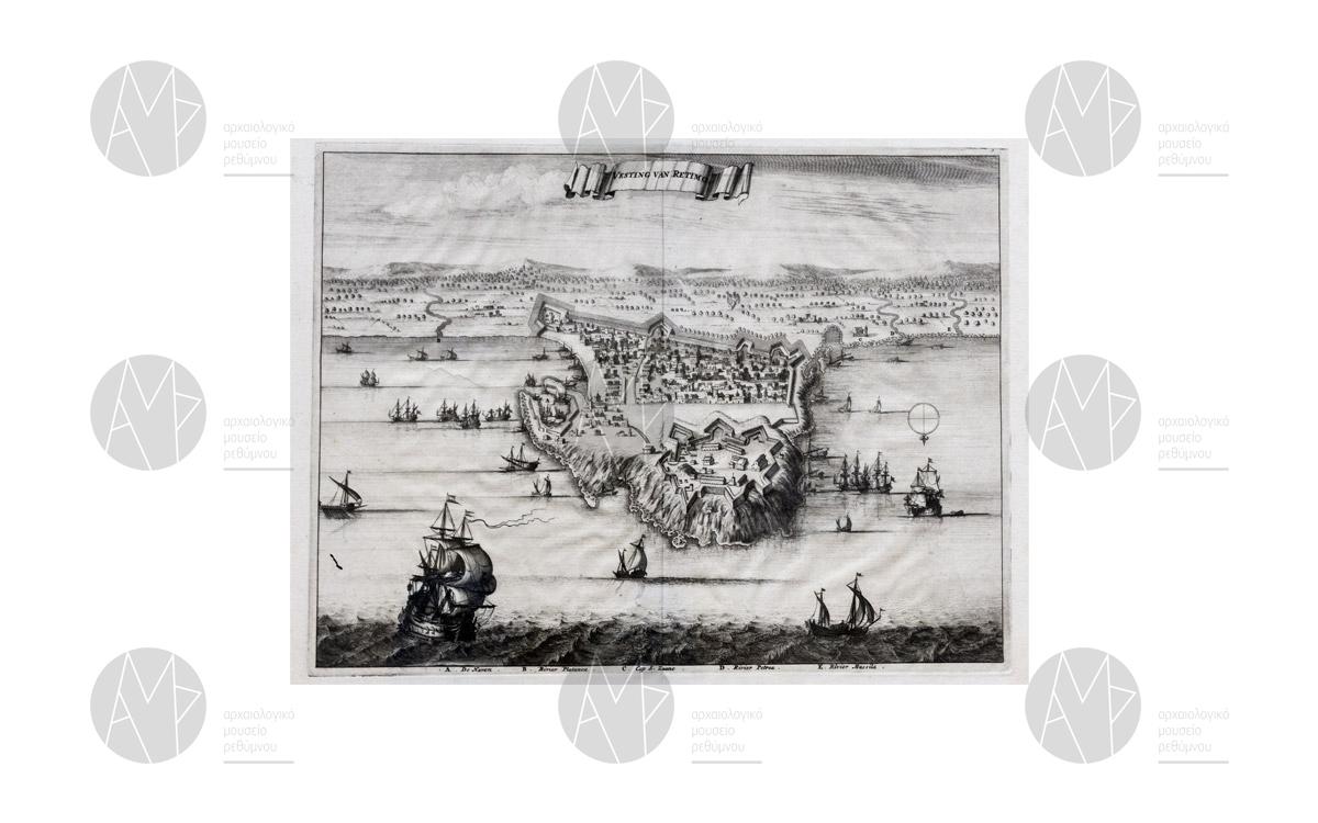 Σχεδιάγραμμα της πόλης του Ρεθύμνου από τον Olfert Dapper. Β΄ μισό 17ου αι. μ.Χ. Δωρεά Κωνσταντίνου Τζωρτζάκη