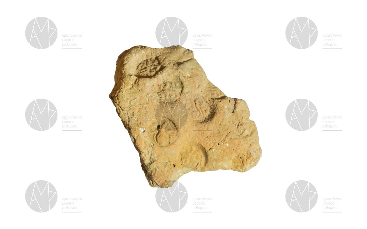 Σφράγισμα, Μοναστηράκι, περ. 1900-1700 π.Χ.