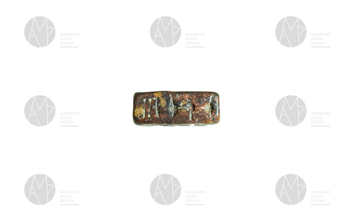 Τετραεδρική σφραγίδα, Βρύσινας, περ. 1900-1700 π.Χ.