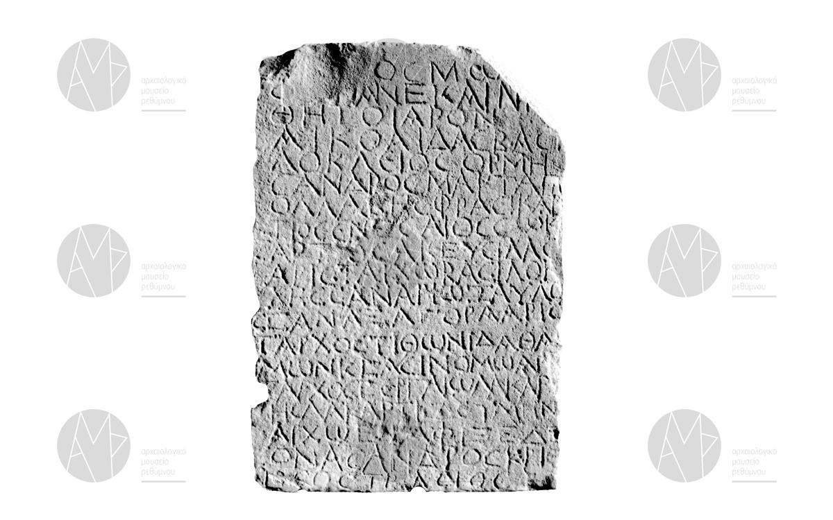 Επιγραφή με ονόματα αρχόντων (κόσμων), Χαμαλεύρι, 2ος αι. π.Χ.