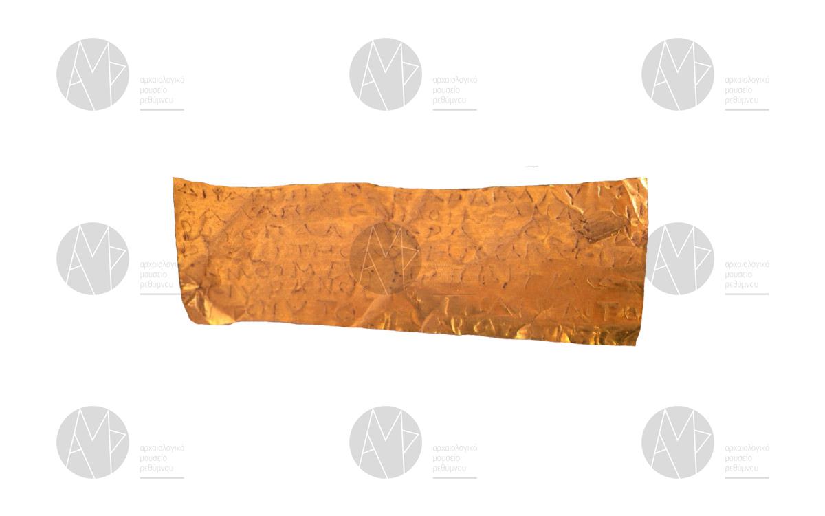 Χρυσό επιστόμιο με επιγραφή που αναφέρεται στην Περσεφόνη, από το νεκροταφείο του Σφακακίου/Σταυρωμένου 1ος αι. π.Χ.-1ος αι. μ.Χ.